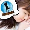 元彼の夢を見る意味…夢占いでわかる深層心理7つのシーン