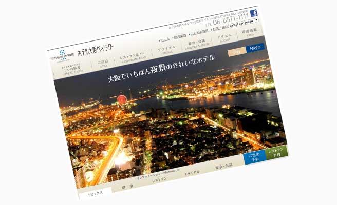 大阪ベイのwebページ