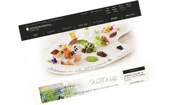 東京ベイのwebページ