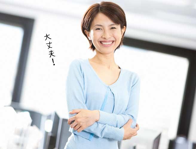 職場で大丈夫と返事する笑顔の女性