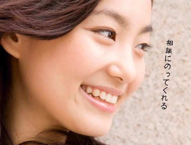 笑顔で相談にのってくれるという女性