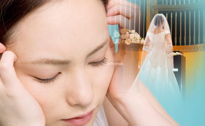 結婚前の不安な気持ちを解消一人で抱え込まない10の方法