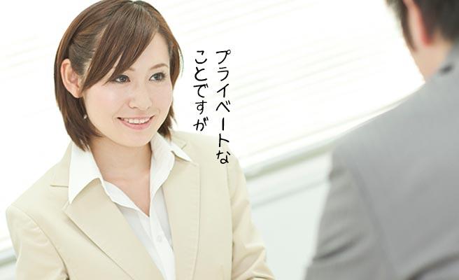 上司に報告するスーツ姿の女性