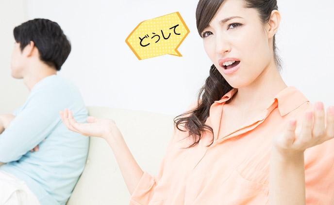 彼氏が冷たい態度を取る理由とは不安を感じたときの対処法