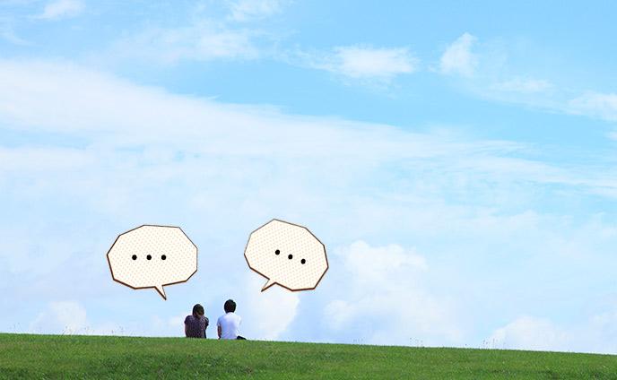 付き合いたてカップルの不安を解消カレと長く付き合う方法