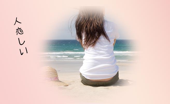 浜辺に一人座る女性