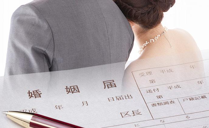 離婚後の再婚を考えるなら再婚禁止期間が短縮された今!