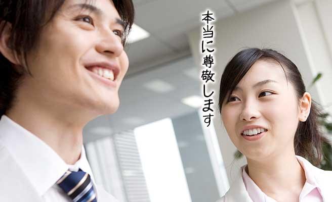 笑顔の男性社員に話しかける女性社員