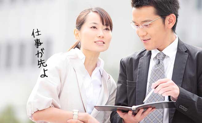 仕事のスケジュールの確認をする男女