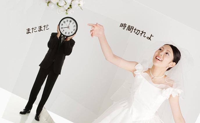 結婚観が男女で違う理由とは彼氏に結婚を意識させる方法