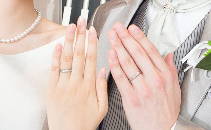 結婚指輪と婚約指輪の違いマリッジエンゲージリングの特徴