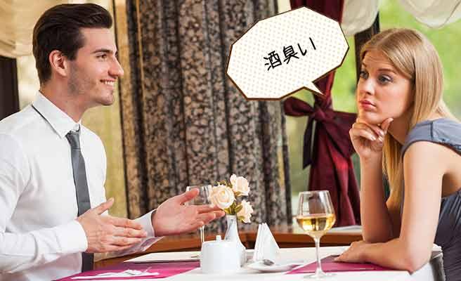 機嫌よく話す男性とあきれた顔の女性