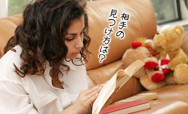 本を見ながら考える女性