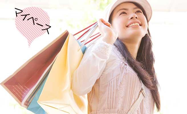 一人で買物袋を持つ女性