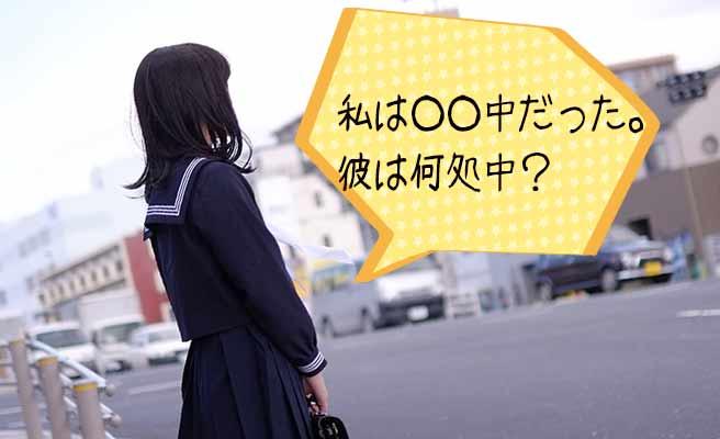 交差点に立つ女子中学生