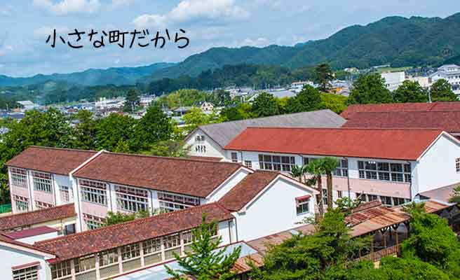 山に囲まれた田舎町