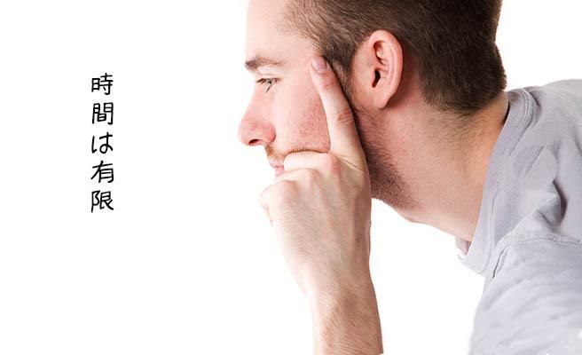 こめかみに指をあてて、一人考える男性。