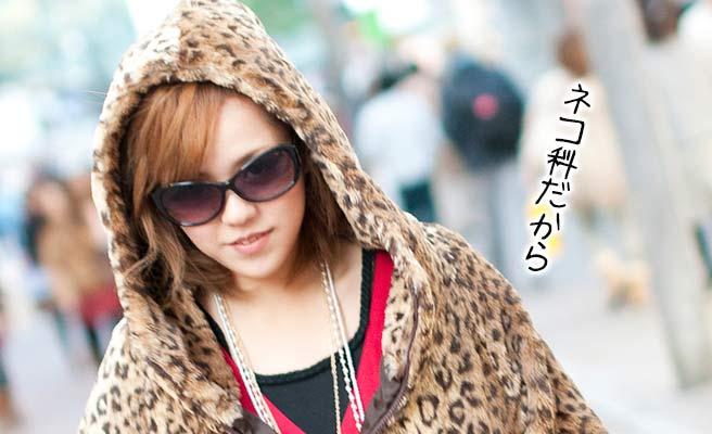 トラ柄の服を着た女子