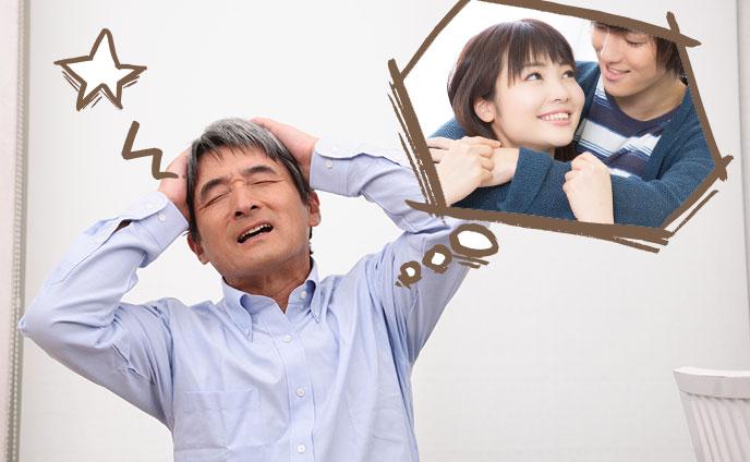 娘が彼氏を紹介したときの父親の心境3パターン