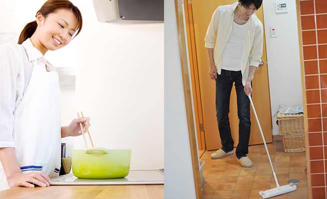 夫が掃除、妻が料理で家事分担