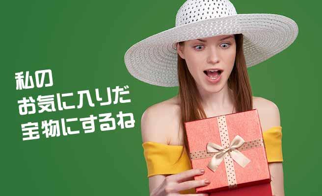 プレゼントの箱を開けて喜ぶ20代の女性
