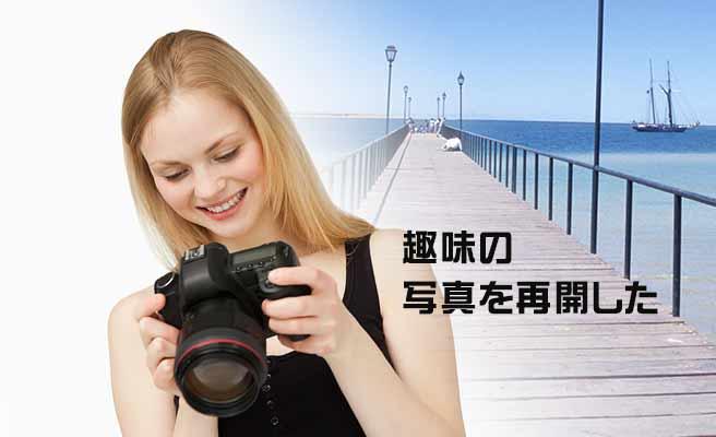 カメラのモニターを確認する女性