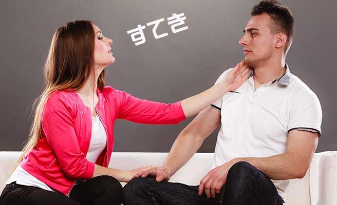 男性の顎に触りながら誘惑する女性