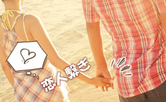 恋人繋ぎする男性心理・手をつなぐとき指を絡ませる意味
