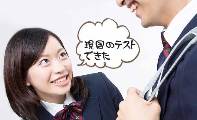 男子学生に話しかける女学生