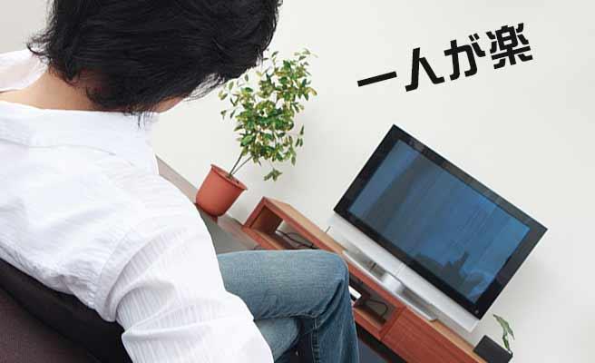 居間で一人テレビを見る男性