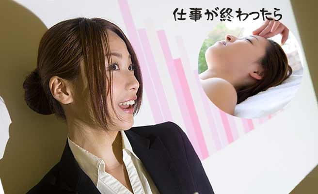 会社でプレゼンしながらエステの予定を考える女性