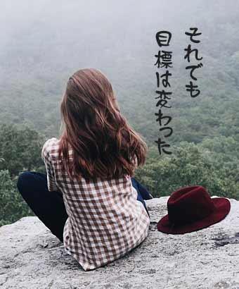 断崖から森を見つめる女性