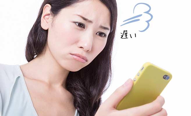 スマホを見て返信が遅いと怒ってる女性