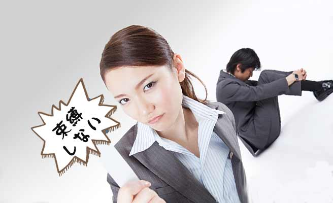 落ち込む男性と強気の女性の反省
