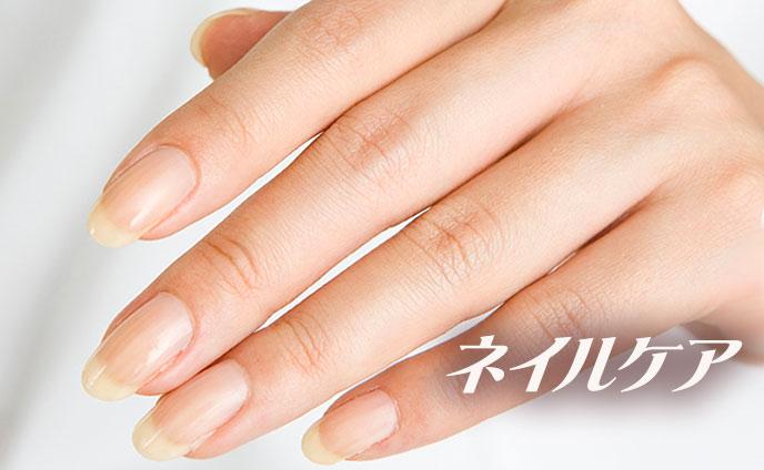 爪のケアでキレイなネイルを育てる7つのポイント
