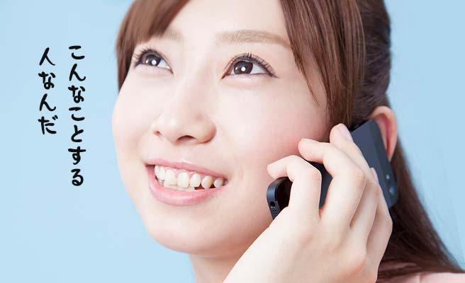 笑顔でスマホで会話する女性