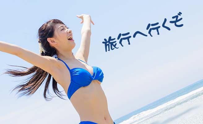 海辺で両手を広げて笑顔の女性