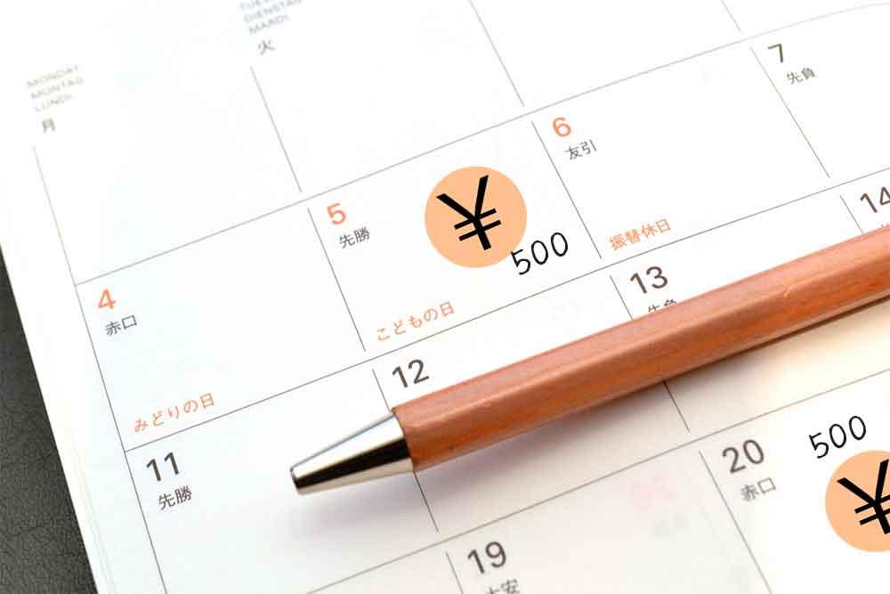 カレンダーに貯金シールを貼る