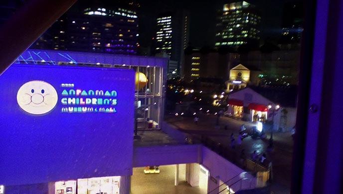 アンパンマンミュージアムの夜景がかわいい☆