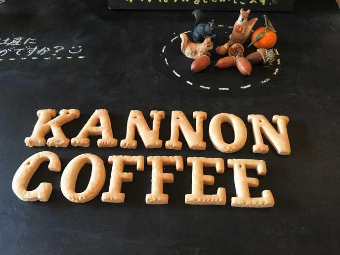 KANNON COFFEE カンノン コーヒー