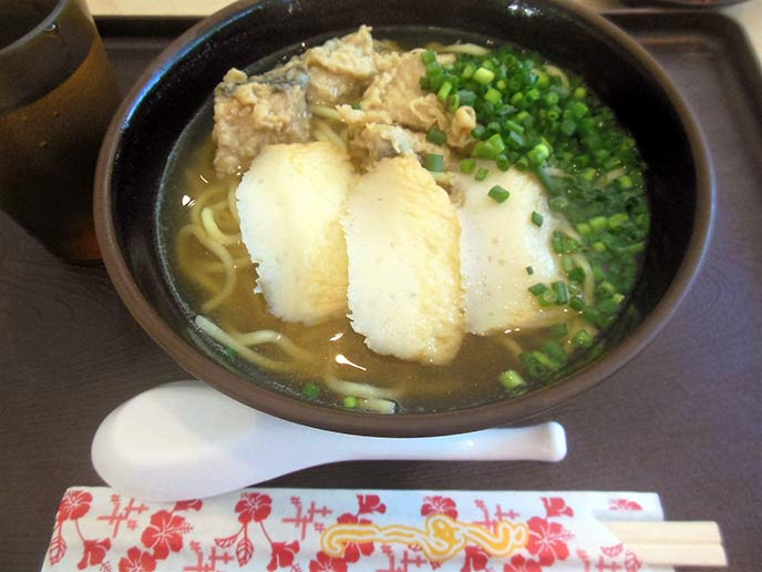 海鮮・島料理 源 空港店