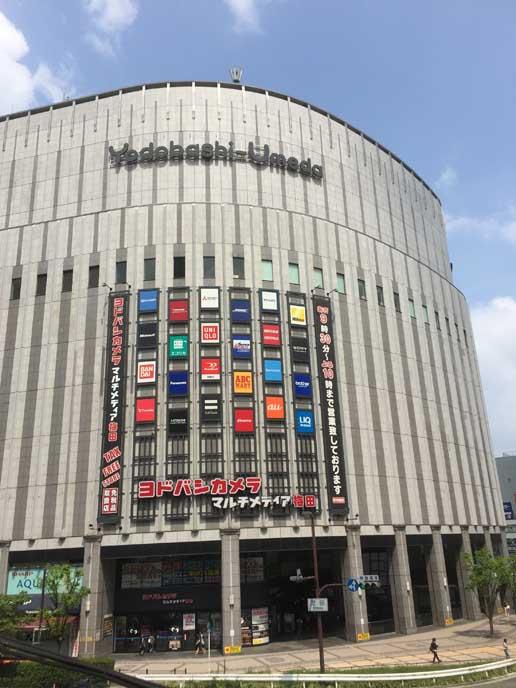 ヨドバシカメラ マルチメディア 梅田