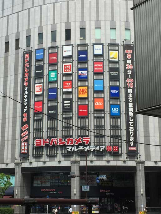 中にはファッションや雑貨など様々な店舗があります