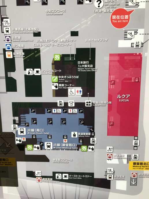 大阪駅との構内図