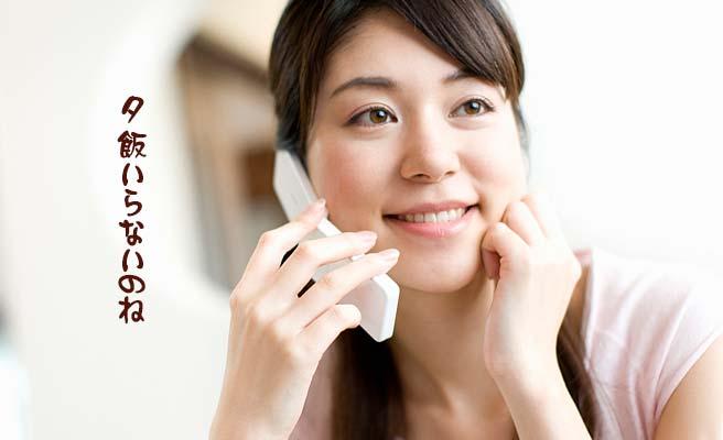 電話をうけながら微笑む女性