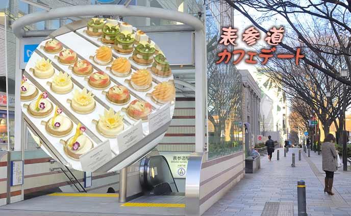 表参道カフェ6選ランチにも休憩にも使えるおしゃれカフェ