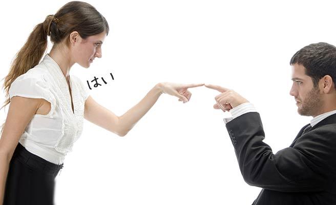 男性の指先に合わせて従順に返事する女性