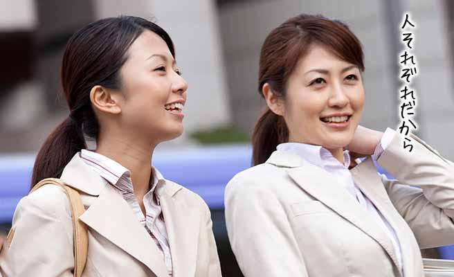 同僚の女性と話しながら、無難な返事をする女性