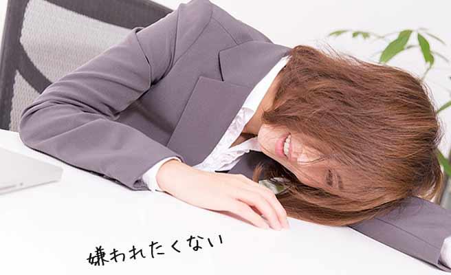 会社の机に上半身を倒して髪振り乱す女性