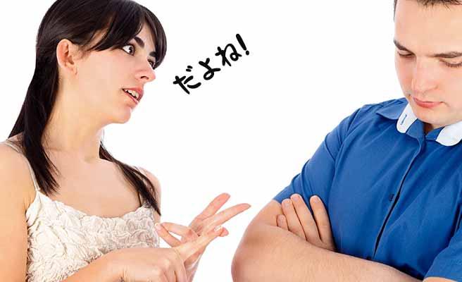 彼氏を叱る女性